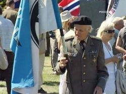 В Эстонии поздравили нацистов