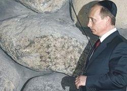 Путин и Ротшильд: что общего?