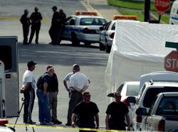 Убивший жену американский профессор найден мертвым