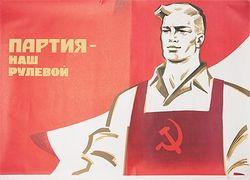 Без новой идеологии мы вернемся в советское время