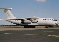 Авиакомпании поставляли в Африку оружие под эгидой ООН