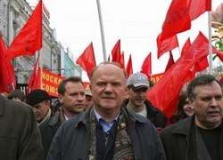 Коммунисты недовольны министрами