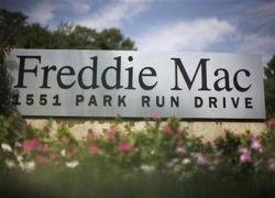 Freddie Mac запросило ещё $6,1 млрд помощи