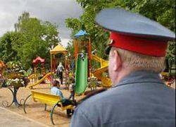 В Кировской области милиционер стрелял в детей