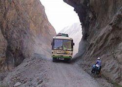 В Перу в пропасть сорвался автобус, погибли 10 человек