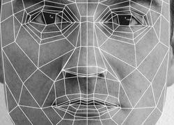 Компьютерное распознавание лица