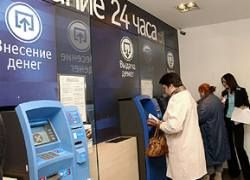 Банкам РФ разрешат повышать ставки по выданным кредитам