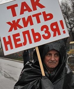 Почему жить в России противно, скучно и подло