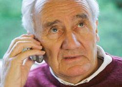 Samsung разработал мобильник для пожилых людей