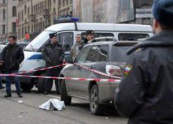 Вооруженное ограбление в Москве: двое ранены