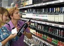 В России сократится число магазинов, продающих алкоголь