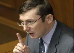 Верховная Рада отстранила министра-драчуна