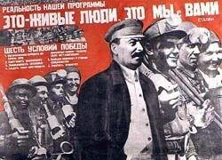 Пятилетки Сталина навредили больше Великой депрессии