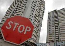 Дачники обрушили цены на жилье
