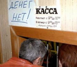Фирмы-банкроты в РФ сначала расплатятся с работниками