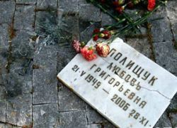 К юбилею Любови Полищук вандалы разгромили ее могилу