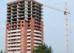 В России продолжает дешеветь жилье