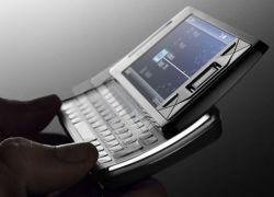 Intel представит аппаратную платформу для смартфонов