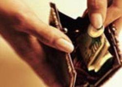 Богатые люди в кризис тоже экономят