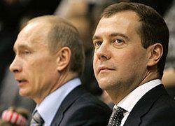 Что отмечает год спустя тандем Медведева и Путина