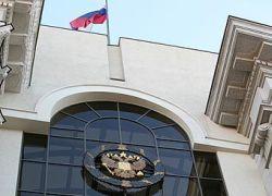 Уголовные дела против чиновников проверит Верховный суд