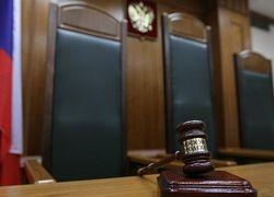 """Закон о \""""сделке с правосудием\"""" нуждается в доработке"""