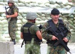 В Чечне расследуют призывы к терроризму через Интернет