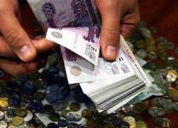 Банки выпросили полтриллиона рублей