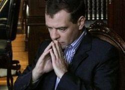 Медведев хочет дешевого интернета