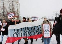 Стоит ли дорогим россиянам опасаться за свои шкуры