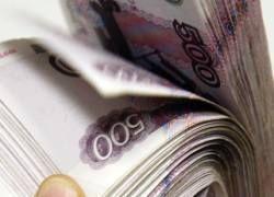 Тверская психбольница требует с Газпромбанка 200 млн