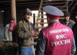 Сотрудники миграционной службы РФ погрязли в коррупции
