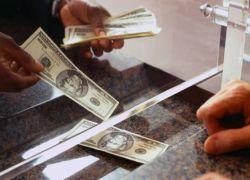 Центробанк поделит банки на хорошие и плохие