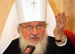 РПЦ нашла истоки кризиса