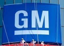 General Motors одолжила у правительства США еще $4 млрд