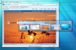ОС Windows 7 приведёт к повышению цен на компьютеры