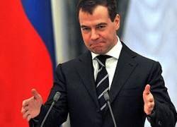 Медведев представил принципы бюджетной политики России