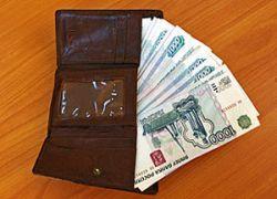 Новость на Newsland: Почему в Москве зарплаты выше, чем по всей России?