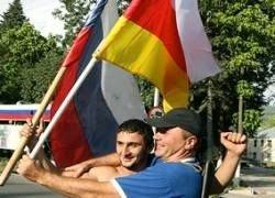Россия - Южная Осетия: что дальше?