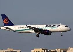 Airbus А320 аварийно сел на Канарах