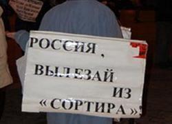 Нужна ли России идея, объединяющая людей?