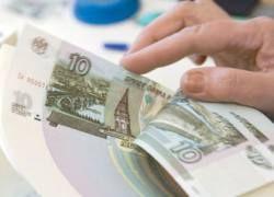Зачем Центробанк ослабляет рубль?