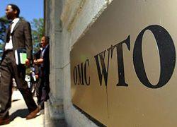 Россия в ВТО: теперь неизвестно когда