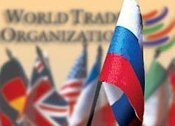 Еврокомиссия ждет объяcнений от России по ВТО