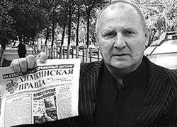 """Михаил Бекетов - \""""железная маска\"""" Подмосковья?"""
