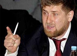 Кадыров отменил отпуска чиновникам из-за боевиков