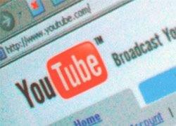 Новый рекорд YouTube: более миллиарда просмотров в день