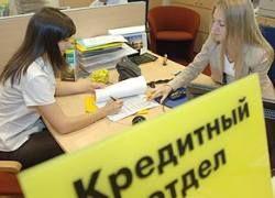 Кризис не поможет россиянам поменять кредитный договор