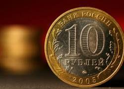 Финансы России доверят новой госкорпорации