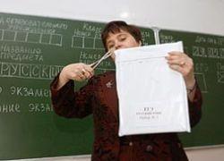 Руководство школы в Бурятии уволено за проверку ЕГЭ
